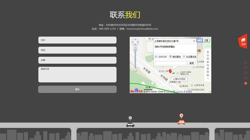 印刷包装网站效果图5